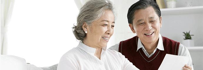 老年人综合意外保险