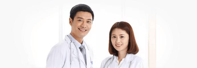 乐活e生·重大疾病保险